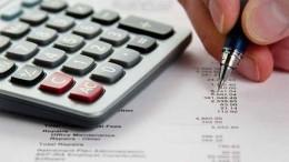 Cuál es el proceso de facturación electrónica