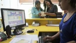 Sistema de facturación electrónica en Ecuador