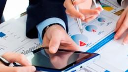 Software ERP para fábricas y establecimientos  productivos